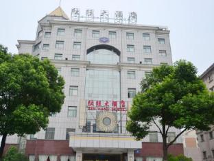 /cs-cz/wuxi-xinwang-hotel/hotel/wuxi-cn.html?asq=jGXBHFvRg5Z51Emf%2fbXG4w%3d%3d