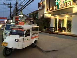 /bg-bg/kavinburi-green-hotel/hotel/udon-thani-th.html?asq=jGXBHFvRg5Z51Emf%2fbXG4w%3d%3d