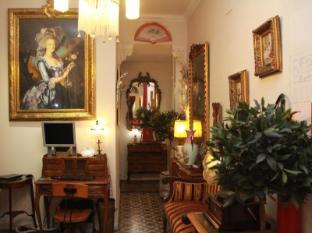 L Antic Espai Hotel