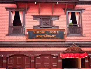 /zh-tw/siddhi-home/hotel/bhaktapur-np.html?asq=jGXBHFvRg5Z51Emf%2fbXG4w%3d%3d
