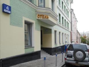 /ar-ae/godunov-hotel/hotel/moscow-ru.html?asq=jGXBHFvRg5Z51Emf%2fbXG4w%3d%3d
