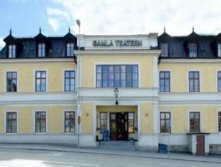 /de-de/best-western-hotel-gamla-teatern/hotel/ostersund-se.html?asq=jGXBHFvRg5Z51Emf%2fbXG4w%3d%3d