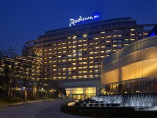 /ca-es/radisson-chongqing-sha-ping-ba/hotel/chongqing-cn.html?asq=jGXBHFvRg5Z51Emf%2fbXG4w%3d%3d