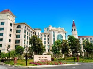 /de-de/ln-dongfang-hotel-sihui/hotel/zhaoqing-cn.html?asq=jGXBHFvRg5Z51Emf%2fbXG4w%3d%3d
