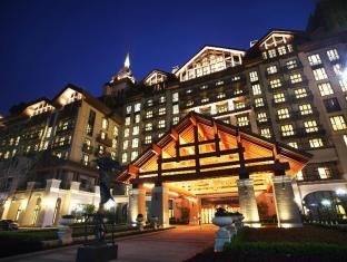 /ru-ru/orient-mgm-international-hotel/hotel/beijing-cn.html?asq=jGXBHFvRg5Z51Emf%2fbXG4w%3d%3d