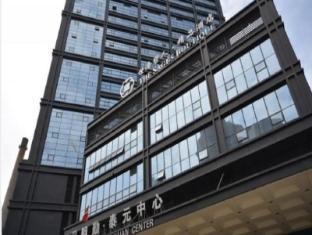 /de-de/shenyang-zhe-ren-boutique-hotel/hotel/shenyang-cn.html?asq=jGXBHFvRg5Z51Emf%2fbXG4w%3d%3d