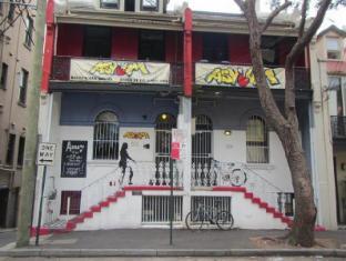 Asylum Sydney