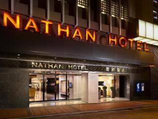 โรงแรมนาธาน