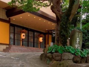 /de-de/atamionsen-yuyado-ichibanchi/hotel/shizuoka-jp.html?asq=jGXBHFvRg5Z51Emf%2fbXG4w%3d%3d