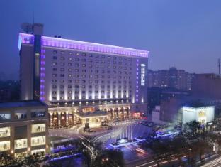 /ar-ae/xian-grand-noble-hotel/hotel/xian-cn.html?asq=jGXBHFvRg5Z51Emf%2fbXG4w%3d%3d