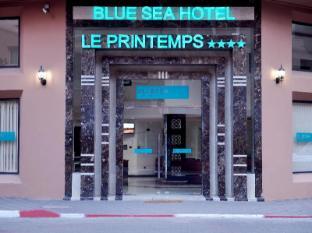 Blue Sea Le Printemps Hotel