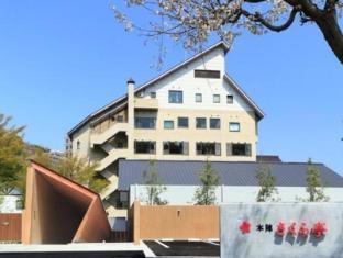 /ca-es/echigo-yuzawa-onsen-sakura-tei-ryokan/hotel/yuzawa-jp.html?asq=jGXBHFvRg5Z51Emf%2fbXG4w%3d%3d