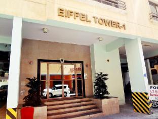 /ca-es/eiffel-tower-1/hotel/manama-bh.html?asq=jGXBHFvRg5Z51Emf%2fbXG4w%3d%3d