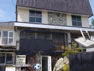 /de-de/p-dash-garden-guest-house/hotel/asahikawa-jp.html?asq=jGXBHFvRg5Z51Emf%2fbXG4w%3d%3d