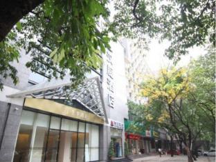/ca-es/hanting-hotel-chongqing-shangqingsi-branch/hotel/chongqing-cn.html?asq=jGXBHFvRg5Z51Emf%2fbXG4w%3d%3d