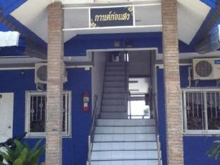 /cs-cz/karnkorsang-mansion/hotel/mahasarakham-th.html?asq=jGXBHFvRg5Z51Emf%2fbXG4w%3d%3d