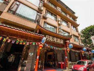 /de-de/mount-emei-moon-bay-hotel/hotel/mount-emei-cn.html?asq=jGXBHFvRg5Z51Emf%2fbXG4w%3d%3d