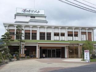 /bg-bg/yukai-resort-ureshinokan/hotel/saga-jp.html?asq=jGXBHFvRg5Z51Emf%2fbXG4w%3d%3d