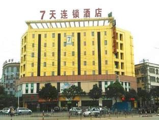/de-de/7-days-inn-zhongshan-tanzhou-town-market-centre-branch/hotel/zhongshan-cn.html?asq=jGXBHFvRg5Z51Emf%2fbXG4w%3d%3d