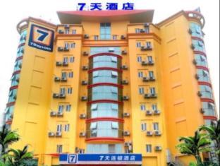 /da-dk/7-days-inn-shantou-chenghai-branch/hotel/shantou-cn.html?asq=jGXBHFvRg5Z51Emf%2fbXG4w%3d%3d