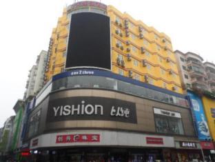 /ar-ae/7-days-inn-qingyuan-city-plaza-branch/hotel/qingyuan-cn.html?asq=jGXBHFvRg5Z51Emf%2fbXG4w%3d%3d