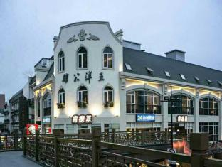 /bg-bg/hangzhou-wuyang-mansion-west-lake-branch/hotel/hangzhou-cn.html?asq=jGXBHFvRg5Z51Emf%2fbXG4w%3d%3d