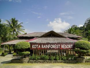 /ar-ae/kota-rainforest-resort/hotel/kota-tinggi-my.html?asq=jGXBHFvRg5Z51Emf%2fbXG4w%3d%3d
