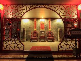 /ar-ae/wang-put-tan-boutique-hotel/hotel/mae-salong-chiang-rai-th.html?asq=jGXBHFvRg5Z51Emf%2fbXG4w%3d%3d