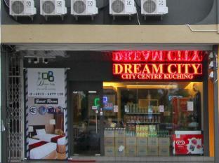 Dream City Hotel