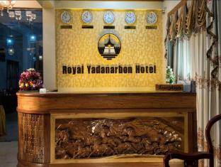 /cs-cz/royal-yadanarbon-hotel/hotel/mandalay-mm.html?asq=jGXBHFvRg5Z51Emf%2fbXG4w%3d%3d