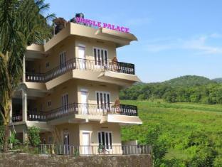 /da-dk/jungle-palace-homestay/hotel/thekkady-in.html?asq=jGXBHFvRg5Z51Emf%2fbXG4w%3d%3d