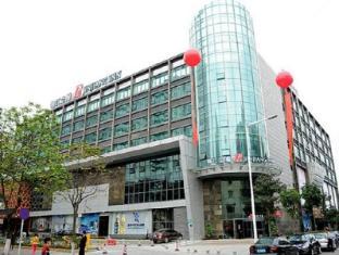 /de-de/jinjiang-inn-zhongshan-pedestrian-street-hotel/hotel/zhongshan-cn.html?asq=jGXBHFvRg5Z51Emf%2fbXG4w%3d%3d