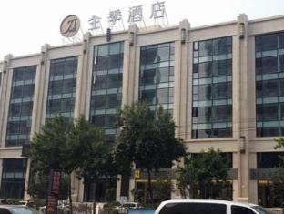 /ar-ae/ji-hotel-jinan-luoyuan-avenue-branch/hotel/jinan-cn.html?asq=jGXBHFvRg5Z51Emf%2fbXG4w%3d%3d