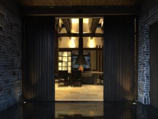 /de-de/yufuin-bettei-itsuki-ryokan/hotel/yufu-jp.html?asq=jGXBHFvRg5Z51Emf%2fbXG4w%3d%3d