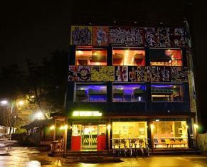/da-dk/gangneung-guesthouse-coffeemarina/hotel/gangneung-si-kr.html?asq=jGXBHFvRg5Z51Emf%2fbXG4w%3d%3d