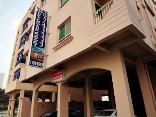 Zamel Apartments