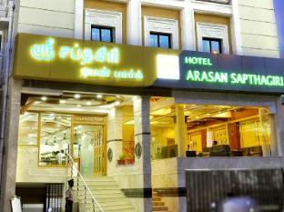/da-dk/hotel-arasan-sapthagiri/hotel/madurai-in.html?asq=jGXBHFvRg5Z51Emf%2fbXG4w%3d%3d