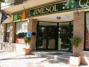 /ca-es/hotel-jimesol/hotel/nerja-es.html?asq=jGXBHFvRg5Z51Emf%2fbXG4w%3d%3d