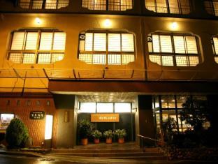 /cs-cz/ryokan-arima-gyoen/hotel/kobe-jp.html?asq=jGXBHFvRg5Z51Emf%2fbXG4w%3d%3d