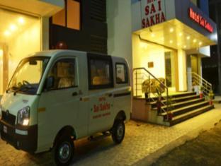 /cs-cz/hotel-sai-sakha-shirdi/hotel/shirdi-in.html?asq=jGXBHFvRg5Z51Emf%2fbXG4w%3d%3d