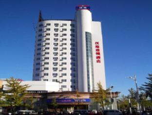 /da-dk/hanting-hotel-dandong-train-station-branch/hotel/dandong-cn.html?asq=jGXBHFvRg5Z51Emf%2fbXG4w%3d%3d