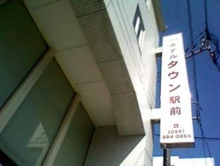 /bg-bg/hotel-town-ekimae/hotel/kochi-jp.html?asq=jGXBHFvRg5Z51Emf%2fbXG4w%3d%3d