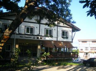 /cs-cz/otaru-tenguyama-sanrokukan-hotel/hotel/otaru-jp.html?asq=jGXBHFvRg5Z51Emf%2fbXG4w%3d%3d