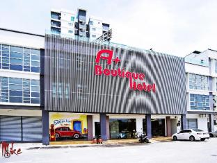 /ar-ae/a-plus-boutique-hotel/hotel/sabak-bernam-my.html?asq=jGXBHFvRg5Z51Emf%2fbXG4w%3d%3d