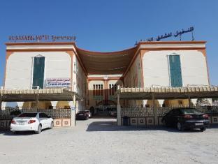 Al Nakheel Hotel Apartments