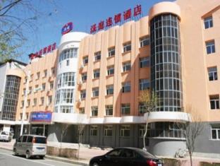 /ca-es/hanting-hotel-heihe-heilongjiang-park-branch/hotel/heihe-cn.html?asq=jGXBHFvRg5Z51Emf%2fbXG4w%3d%3d