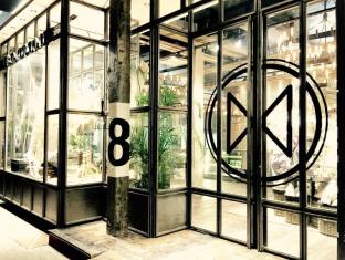 /fr-fr/m-boutique-hotel-station-18/hotel/ipoh-my.html?asq=jGXBHFvRg5Z51Emf%2fbXG4w%3d%3d