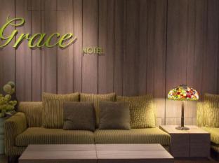 Grace Hotel Zhonghe