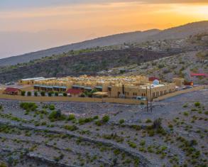 /ar-ae/shorfet-al-alamin-hotel/hotel/nizwa-om.html?asq=jGXBHFvRg5Z51Emf%2fbXG4w%3d%3d