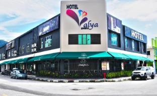 /ms-my/valya-hotel/hotel/ipoh-my.html?asq=jGXBHFvRg5Z51Emf%2fbXG4w%3d%3d